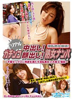 Watch JKSR-148 Gonzo Out NOW!Call On!Nasty Mature In Omori And Kamata - To Satisfy The Lust To Mature Reality-sex Affair