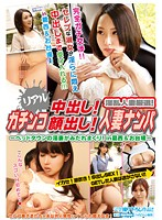 JKSR-155 - Gonzo Out NOW! Call On! Horny Wife Nampa-bed Town Is Rolled Disordered! In Kasai & Odaiba
