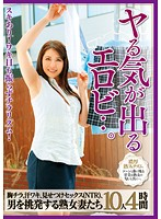 MCSR-229 Suki Yes! Waki Eyes Also Dumped Without Chirarizumu! I Do Mind Out Erobi...