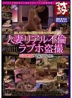 http://pics.dmm.co.jp/mono/movie/adult/57ongp095/57ongp095ps.jpg