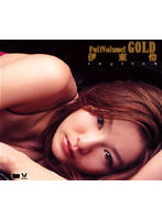Full Volume! GOLD 伊東怜