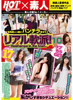 Image HNU-079 Real Flirt And Show Skirt To Girls With GET Flickering Street Corner Amateur Naive! 10