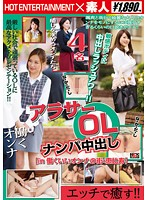 SHE-076 - Town Of Ebisu Good Woman To Work Out In Arasa OL Nampa In