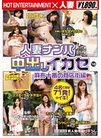 Capitalize 18 Azabu Juban Shopping Street Hen Of Pies Housewife Nampa