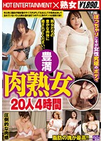Image SHE-219 Ample Meat MILF 20 People Four Hours