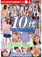 SHE-305 10代素人・ナンパ・セックス 4時間12人