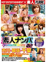 http://pics.dmm.co.jp/mono/movie/adult/59she390/59she390ps.jpg