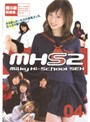 Milky Hi-School SEX 04
