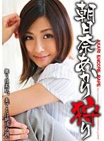 Watch Akari Asahina Hunt