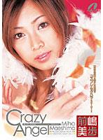 「Crazy Angel 前嶋美歩」のパッケージ画像