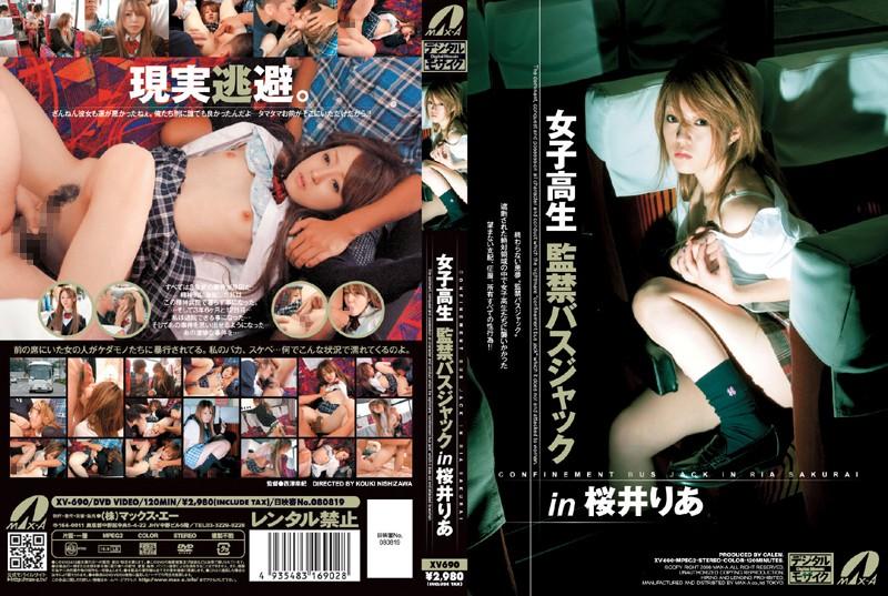 Jack In Ria Sakurai Bus School Girls Confinement