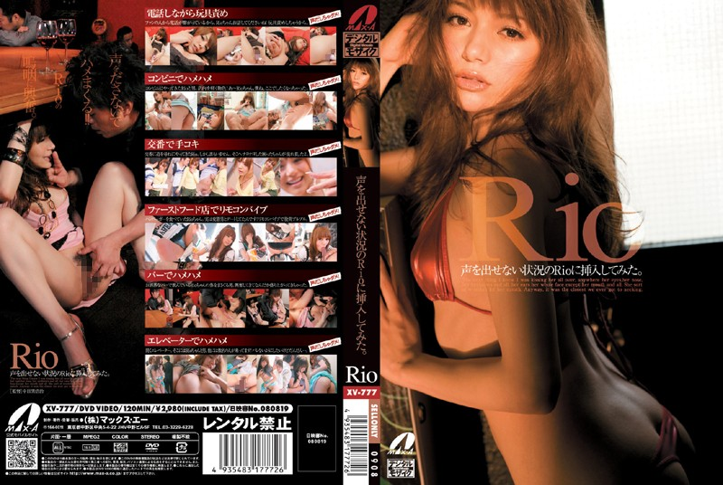 [XV-777] I Penetrated Rio In A Situation Where She Couldn't Make A Sound. Rio