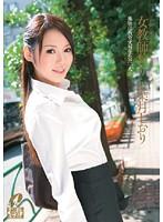 XV-815 Hazuki Bookmark In A Female Teacher Hunting