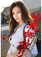 XV-835 - Amelie Ichinose In Female Teacher Hunting