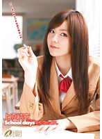 Watch School Days Yui Uehara