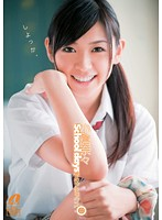 Nana Ogura Our School Days