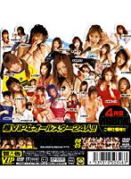VIP感謝祭 00-05
