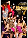 Madamu��s 7