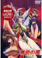 【無修正】猟奇の檻 〜第2章〜1