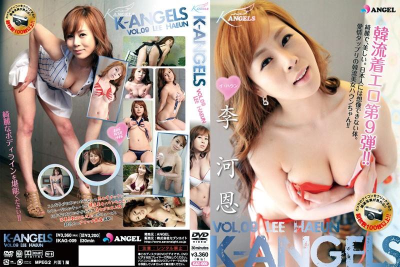 K-ANGELS VOL.9 LEE HAEUN