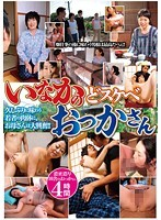 VSED-49 Countryside Throat Lewd Mama
