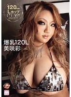 GAS-122 Big Tits Aya Misaki 120L-183809