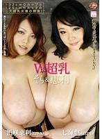 GAS-270 Hamasaki Eri, Nanami Sora - Double Super Tits