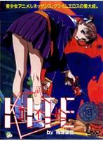 【無修正】カイト  (A-KITE)