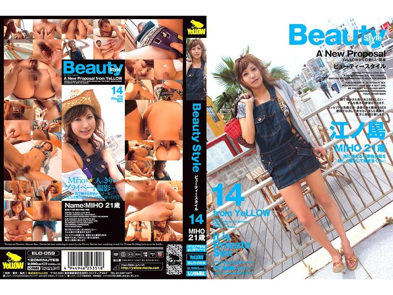 [ELO-059] Beauty Style 14 ELO