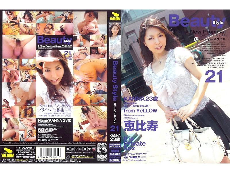 [ELO-075] Beauty Style 21 ELO