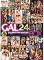 GAL 24����BOX