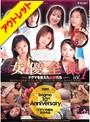 �ڥ����ȥ�åȡ�Dogma 10TH Anniversary ��ͥ���� Vol.1 �ɥ��ޤ�٤�����������
