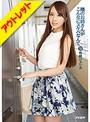 【アウトレット】隣のお姉さんがこんなにスケベなんて 希崎ジェシカ