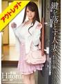 �ڥ����ȥ�åȡ۸�����Ȥ��ͺ�-������- Hitomi