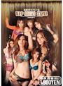 V.I.P GIRL��S STYLE