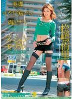 Image SMA-243 Exposure × × Low-rise Shorts Matsushima 侑里 Date Legs