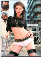 Image SMA-296 × × Low-rise Shorts Tsubaki Kato Exposure Dating Legs
