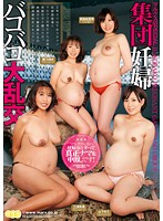 SMS-023 Marx Bakobako Pregnant Gangbang Group SPECIAL!-164723
