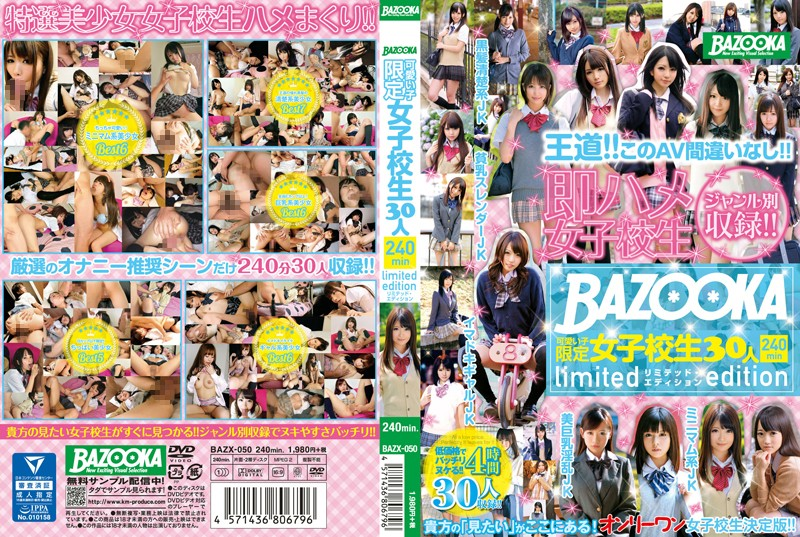 BAZX-050 Bazooka Cute Child Limited School Girls 30 People 240min Limited Edition