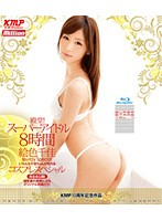 BDMILD-061 Hall of Fame!Blu-ray Special Chika color picture Super 8 hours idle (Blu-ray Disc)-167703