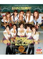 ありがとう10周年!至れり尽くせり究極のKMP学園祭スペシャル!! Blu