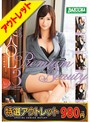�����������ȥ�åȡ��路������OL Premium Beauty Vol.3