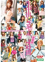 Image MDB-421 Young Gals 4 Time Favorite Book Super Best Collection Vaginal Cum Shot