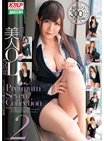 MDB-494 - OL Beauty Of Uruwashi 5 Hours Premium Seven Collection Vol. 2