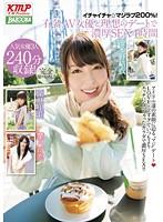 Hot Flirt ☆ Majirabu 200%!Thick SEX4 Hours Kuribayashi Satori, Hatano Yui, Hazuki Allowed Love Dating And Ideal Famous AV Actress