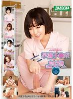 Watch MDB-544 ● Po Chi Premature Ejaculation Completely Overcome Treatment Program Shinoda Yuu KatsuraNozomi Uni Masaki Ira Asuka Mitsuki