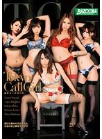 Tokyo Call Girl Narumi Urumi Anjou Kitagawa Mukai Mind Aizawa Much Makihara Aina