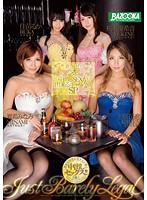 Illegal! ?Cabaret SP Kanae Luke Natsuki Minami Uehara Hanakoi Yuki Sakuragi Sound Pies SEX Can Always