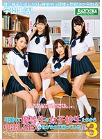 MDB-744 Cute And Are In Trouble Is Segama The Pies SEX From Honor Student Of High School Girls Who I.3 Miyuki Sakura Ai Mukai Lena Aoi Aya Miyazaki