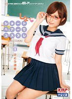 MDS-730 - Sato Haruka Rare To Cosplay With Short Hair